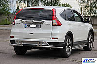 Honda CRV (12 - 16) задняя защита