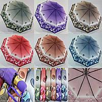 """Жіночий напівавтомат зонт з """"абстрактним"""" принтом на 9 спиць від фірми """"SL"""", фото 1"""
