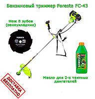 Бензиновый триммер Foresta FC-43, фото 1