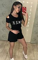 Костюм  шорты-юбка + футболка  Vogue , фото 1