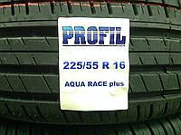 Шины летние легковые Profil AQUA RACE PLUS 225/55 R16 95V