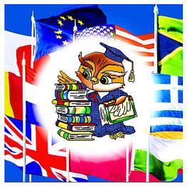 Лингвистика и филология - английский, польский и другие языки