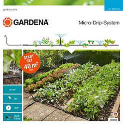 Набір микрокапельные поливу GARDENA площею 40м.кв.