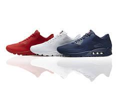 Nike Air Max. Просто Air Max. Или где купить кроссовки в Украине.