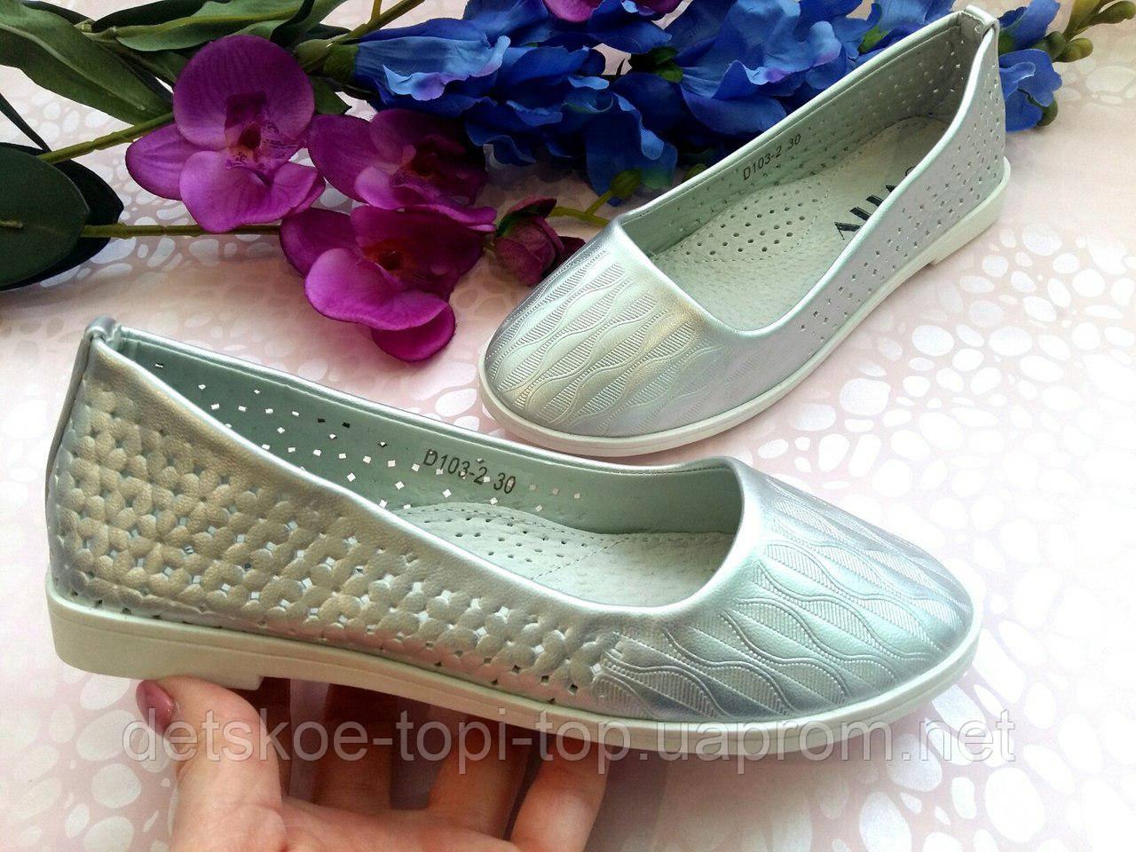 Туфли для девочки, размер 30-34