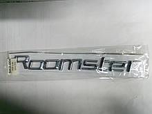 Надпись ROOMSTER  225х25 мм