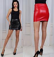Женская короткая кожаная юбка с молниями