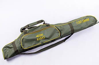 Чехол для удилищ Kibas 130см/ 3х секц. SMART FISHING
