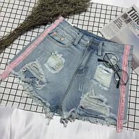 Джинсовые шорты с бархатными розовыми лампасами голубые, фото 1