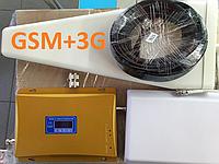 Усилитель GSM+3G UMTS 2100 мГц КОМПЛЕКТ ДВУХДИАПАЗОННЫЙ Amplitek GW-30 900/3G