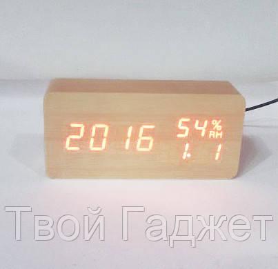 Настольные часы c красной подсветкой на бежевом фоне с датой и влажностью воздуха в виде  бруска VST-862S-1