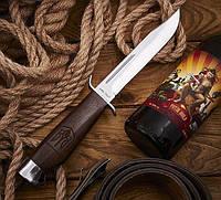 Нож нескладной Финка-2, с гербом Украины и кожаным чехлом в комплекте, фото 1