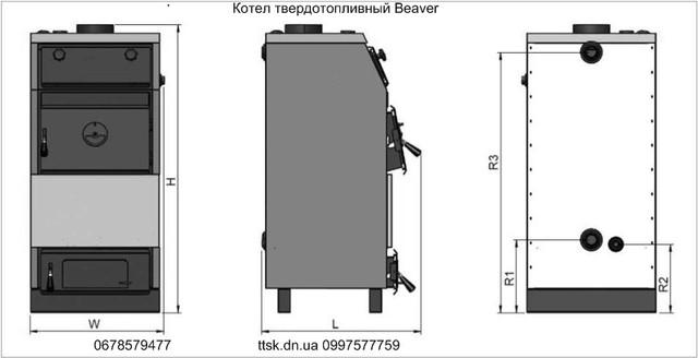 Котел твердотопливный DEMRAD Beaver (Демрад Бобер)  размеры, Котел твердотопливный DEMRAD Beaver (Демрад Бобер)  технические характеристики,  Котел твердотопливный DEMRAD Beaver (Демрад Бобер)  купить,  Котел твердотопливный DEMRAD Beaver (Демрад Бобер)  цена,  Котел твердотопливный DEMRAD Beaver (Демрад Бобер)  представительство, Котел твердотопливный DEMRAD Beaver (Демрад Бобер)  официальный сайт,  Котел твердотопливный DEMRAD Beaver (Демрад Бобер)   сервис.