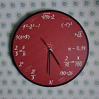 Настенные часы для кабинета математики Красные