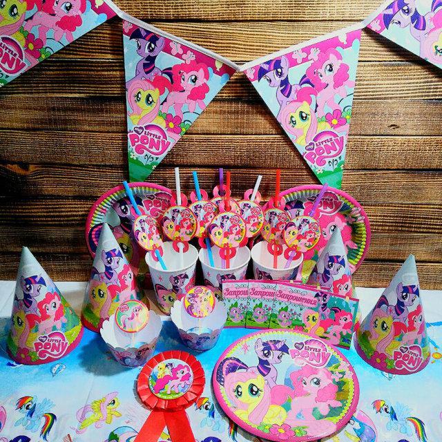 """Набор для дня рождения """"Маленькие Пони"""". Комплект из 9 наименований"""