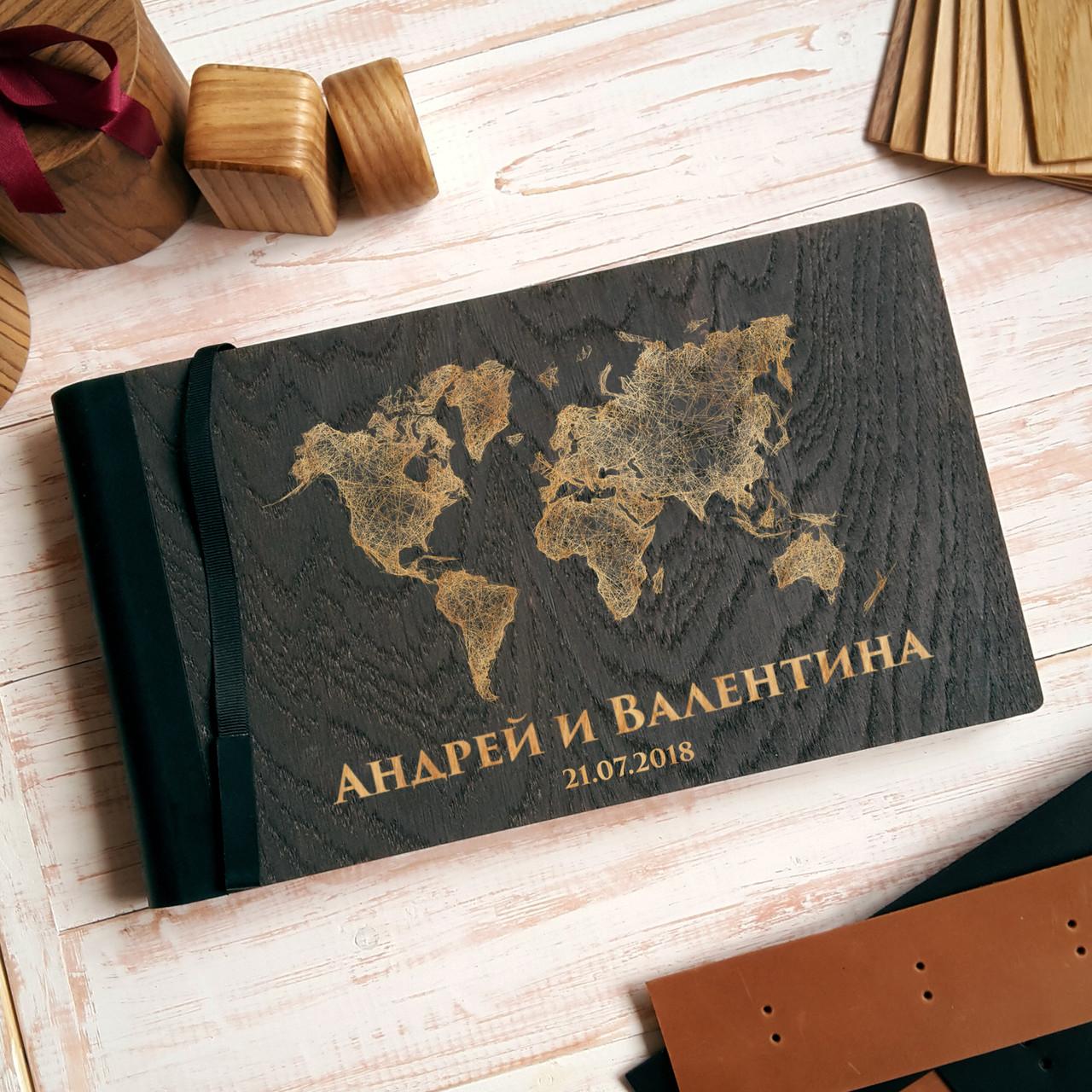 """Деревянная свадебная книга для пожеланий 17*29 см с тонированной обложкой """"Карта Мира"""""""