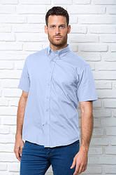 Рубашка мужская голубая, JHK T-shirt , Испания, однотонная, от S до XXL