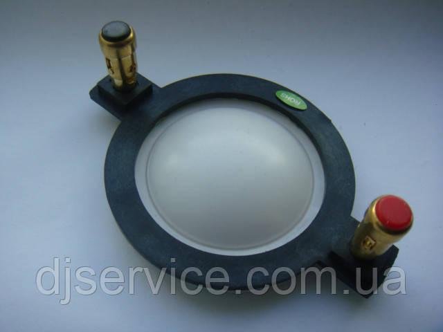 мембрана (полимер)  для драйверов 44.4мм B&C для  DE-160-8, DE-250-8