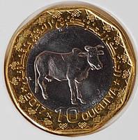 Монета Мавритании  10 угий 2017 год.