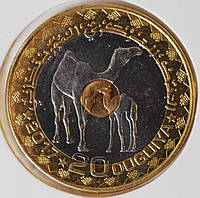 Монета Мавритании  20 угий 2017 год.