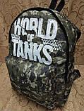 (39*29маленький)Принт камуфляж рюкзак world of tanks/спортивный спорт  городской ОПТ, фото 2