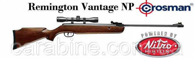 Crosman Remington Vantage NP
