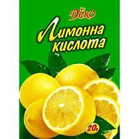 """ДЕКО"" Лимонна кислота 20г (1*20/160)"