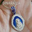 Срібна ладанка з синьою та білою емаллю Божа Матір з немовлям, фото 3