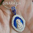 Серебряная ладанка с синей и белой эмалью Божья Матерь с младенцем, фото 3