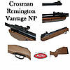 Crosman Remington Vantage NP с чехлом в комплекте, фото 2