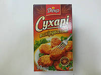 """Сухари панировочные """"Деко"""" коробка 90г (1/35 или 40)"""
