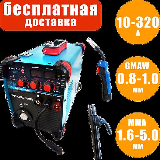 Аппарат сварочный полуавтомат 2 в одном стабилизатор напряжение сети
