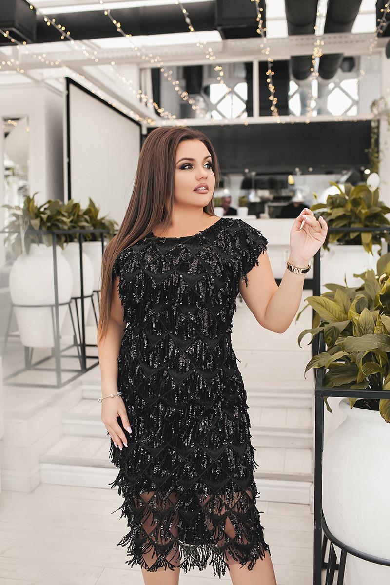 Коктейльное платье 03759