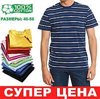 Чоловіча футболка в полоску, розміри:46-56, преміум якість, натуральна, 100% бавовна - темно синя