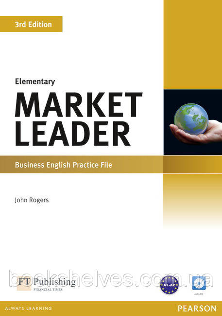 Market Leader 3edition Elementary Practice File+CD