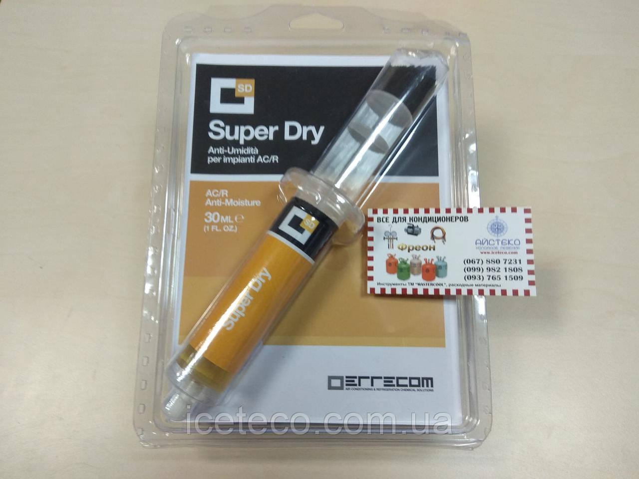 Дегидратирующая присадка Super Dry (30мл) + 2 адаптера TR1132.C.J9 Errecom