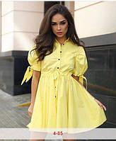 Женское модное платье-рубашка с рукавами-фонариками, фото 1