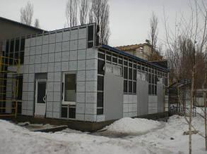 Магазин, с. Каролино-Бугаз, Одесская обл. 15