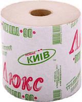 Туалетная бумага мини рулон, макулатурная на гильзе, Киев Люкс 90, 1 рулон