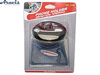 Мешочек для телефона 1440 Black/Blue/Beige