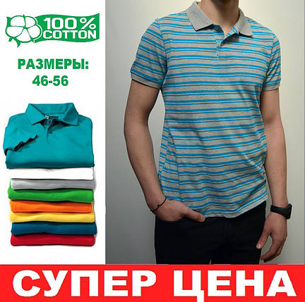 Размеры:46,48. Мужская футболка Поло, премиум качество, 100% хлопок, тенниска с воротником - бирюзовый цвет, фото 2