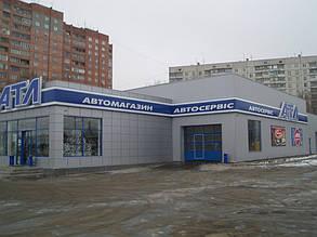 г. Харьков