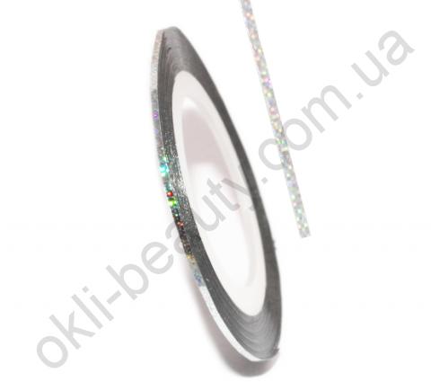 Декоративная самоклеющаяся лента (0,8 мм) №23 Цвет: серебро голограмма