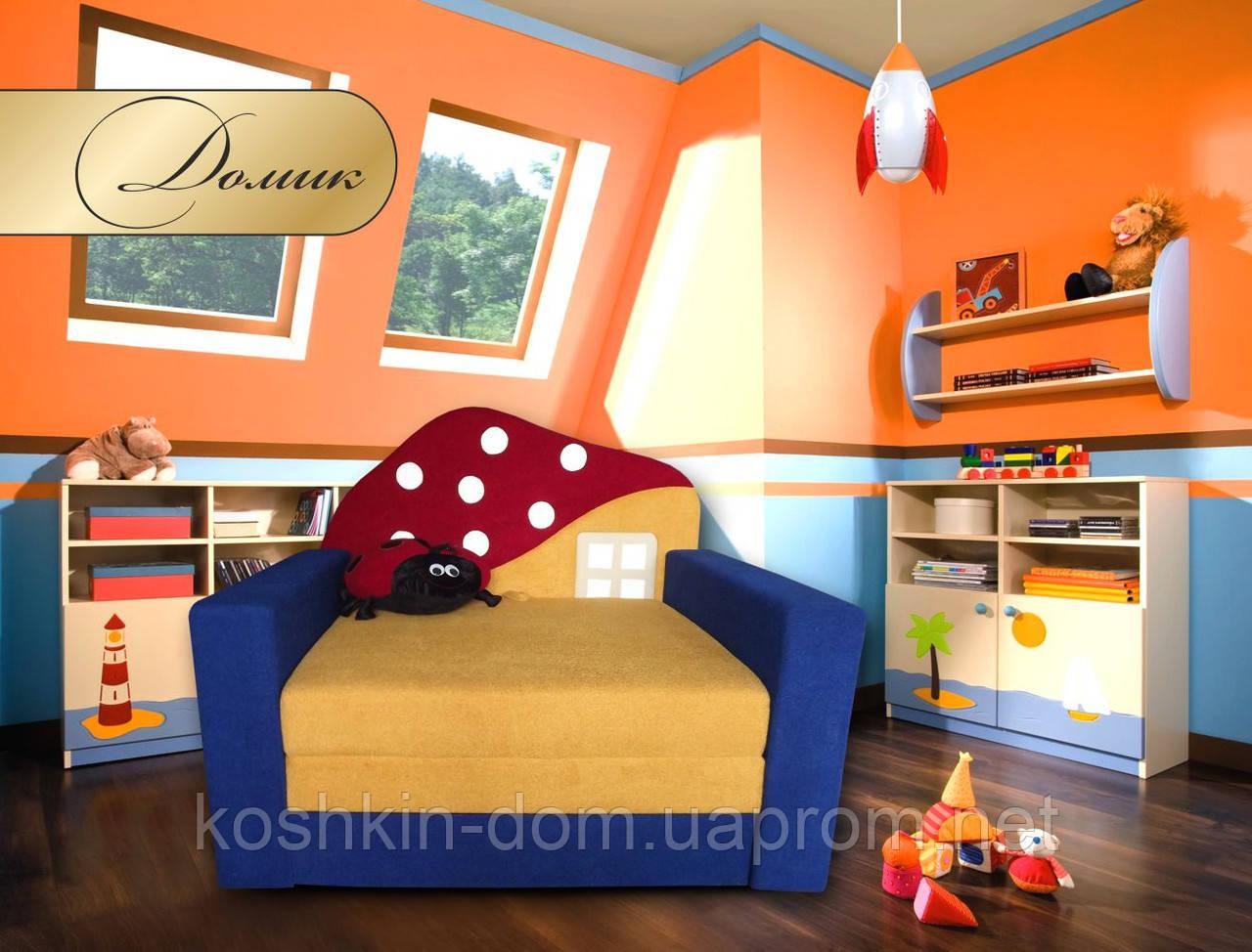 """Диван малютка """"Домик"""" (детский диван, детская кровать)"""