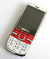 Мобильный телефон Nokia Q30 Red (2 Sim)