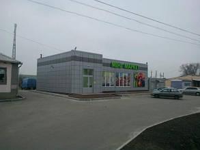 Магазин, с. Новопетровка, Одесская область 21