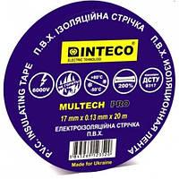 Изолента INTECO PRO 20м синяя 300шт/ящ