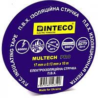 Изолента INTECO PRO 10м синяя 500шт/ящ