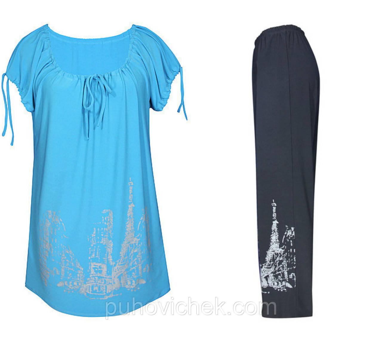 Женские летние костюмы с брюками свободный крой