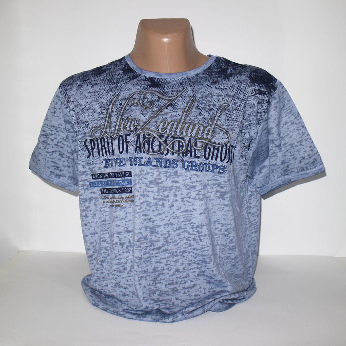Чоловіча синя батальна футболка марлевка пр-під Туреччина N3537G